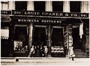 Morimura Brothers store in New York City