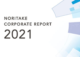 NORITAKE CORPORATE REPORT ダウンロード